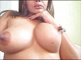 Pezones Sexy