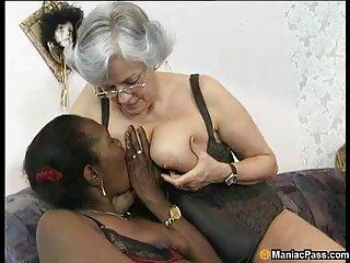 Grupo porno